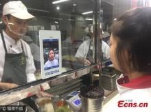 สะดวกและดีงาม!!ระบบสแกนหน้าซื้ออาหารในโรงเรียนจีน