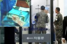 หมอเกาหลีใต้ผงะพยาธิยาวเฟื้อยเต็มท้องคนไข้ทหารโสมเหนือที่ถูกยิง