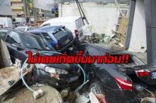 ระทึก! ฝนตกโครมเดียว น้ำท่วมซัดรถยนต์ทั้งถนนกลางกรุงอังการา คนขับดิ้นรนหนีระทึก!!
