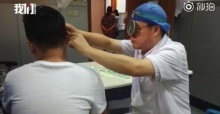 ชายหนุ่มมีอาการเจ็บหูอย่างรุนแรง เนื่องจากแฟนสาวจูบรุนแรงเกินไปจนแก้วหูทะลุ!!