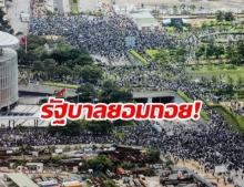 """""""ชาวฮ่องกง"""" ชุมนุมใหญ่ ปิดถนน ค้านกฎหมายส่งผู้ร้ายข้ามแดน จนสภาเลื่อนอภิปรายฯ"""