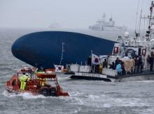 เกาหลีใต้ประกาศแผนกู้ซากเรือเฟอรีเซวอล