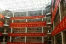 ตะลึง โรงเรียนดังสุดเครียดของจีน ติดซี่กรงเหล็กเหมือนคุก ป้องกันนักเรียนฆ่าตัวตาย