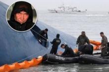 โดนหนัก!!! เพิ่มโทษกัปตันเรือเซวอล จำคุกตลอดชีวิต
