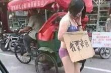 เข้าใจผิดคิดว่าเมียมีชู้..ผัวซ้อมยับแล้วบังคับในนุ่งแค่ชุดชั้นในเดินไปทั่วเมือง