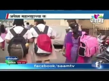 อินเดียห้ามนักเรียนถือกระเป๋าหนัก เพราะอะไร!?