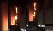 สุดระทึก! ไฟไหม้ตึกสูงระฟ้าในดูไบ ครั้งที่ 3 ในรอบปีเศษ