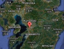 แผ่นดินไหวใหญ่ เกาะคิวชู ญี่ปุ่น เตือนสึนามิ!!