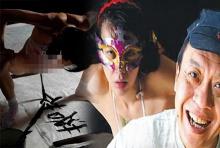 จวกเละ!!ศิลปินจีนให้หญิงสาวใช้ จิมิ๊ หนีบพู่กันเขียนตัวอักษรแทนมือ