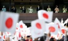 ญี่ปุ่นชุมนุม!! ถวายพระพร องค์จักพรรดิ ครบ 83 พรรษา