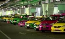 """ผลสำรวจชี้ """"กรุงไคโร""""เมืองค่าแท็กซี่ถูกสุดในโลก"""