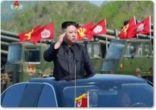 คิม จอง อึนสั่งติดป้ายทั่วประเทศ เตรียมพร้อมเข้าสู่สงคราม