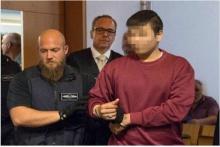 คุกตลอดชีวิตหนุ่มอัฟกัน ข่มขืนฆ่านศ.สาวเยอรมัน(คลิป)