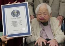 หญิงอายุยืนสุดโลกดับ หลังฉลองวันเกิด 117 ปี เพียง 10 วัน