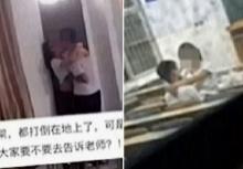 แชร์ว่อน..คลิปนักเรียนชายหญิงฮ่องกง แอบมีเซ็กกันในห้องเรียนไม่อายใคร