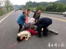 สลด!!สาวจีนท้องแก่จยย.คว่ำกลางถนน หมอช่วยยื้อทั้งแม่และลูก