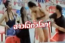 ฉาวโฉ่ทั่วโลก! สื่อนอกตีข่าวหนุ่มไทยโมโหสาวไม่ให้เบอร์จนไล่ชกในร้านโจ๊ก(คลิป)