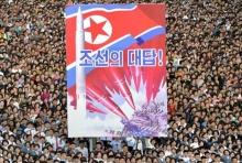 ชาวเกาหลีเหนือมาแน่นจัตุรัส ชุมนุมต้านทรัมป์ สาปแช่งสหรัฐ(คลิป)