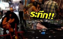 ด่วน!!! ระทึก ยิงกันกลางคอนเสิร์ตดัง กรีดร้องวิ่งหนีอลหม่าน ตาย-เจ็บอื้อ!!! (มีคลิป)