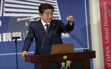 """สื่อญี่ปุ่นชี้ """"อาเบะ"""" ชนะเลือกตั้งถล่มทลาย!! คว้า """"ซูเปอร์เมเจอริตี้"""" แต่ไม่ชนะใจคนญี่ปุ่น!!"""