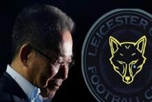 ตำรวจ เลสเตอร์ ทวีตภาพโลโก้สโมสรสีดำ – จิ้งจอกร่ำไห้