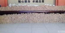 (ชมภาพ)หนุ่มจีนขน เศษเหรียญ หนักกว่า 4 ตัน ถอย รถยนต์ ราคา 680,000 หยวน