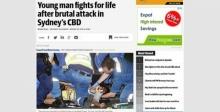 วัยรุ่นไทยในออสเตรเลียถูกทำร้ายบาดเจ็บสาหัส