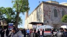 มือบึ้มพลีชีพหญิงโจมตีเมืองท่องเที่ยวตุรกี
