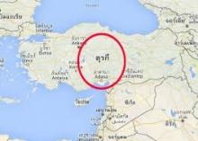 คาร์บอมรถตร.ตุรกี คาดฝีมือPKK ดับ3เจ็บ45