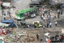 ระเบิด7จุด!!! กวาดซีเรียตาย 140 เจ็บระนาว IS อ้างความรับผิดชอบโจมตีโหด