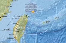 แผ่นดินไหวรุนแรง!! ใต้ทะเลนอกชายฝั่งทางตะวันออกเฉียงเหนือของไต้หวัน