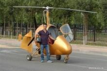 สุดติ่ง!!หนุ่มจีน ทำตามความฝันในวัยเด็กสร้างสิ่งนี้ขึ้นเร็วถึง 200กม./ชม!