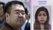 สาวอินโดฯเผยได้ค่าจ้าง3พันบาท คดีคิมจองนัม