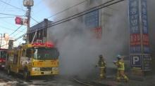 ไฟไหม้โรงพยาบาลในเกาหลีใต้ เสียชีวิตแล้ว 31 คน ผู้ป่วยบาดเจ็บหลายสิบคน!