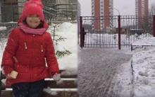เด็กหญิงวัย 3 ขวบ ถูกทิ้งให้แข็งตาย เพราะคุณครูลืมพาเธอเข้ามาในห้องเรียน!!