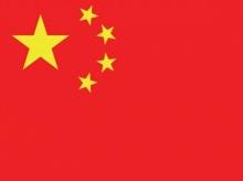 จีน-ญี่ปุ่นตั้งโต๊ะเจรจาความมั่นคงครั้งแรกรอบ4ปี