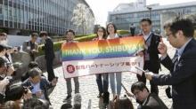 อนุรักษ์นิยมสุดโต่ง ชิบูย่า แห่งญี่ปุ่น ให้จดทะเบียนคู่ชีวิตเพศทางเลือกได้