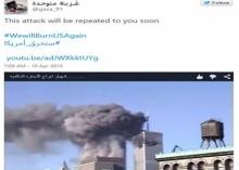 ISISเตือนสหรัฐฯขู่ก่อเหตุซ้ำรอย11ก.ย.