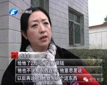 แก๊งขโมยโกศใส่กระดูกอาละวาดหนักในจีน หวังเรียกเงินจากญาติผู้เสียชีวิต