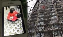 คุณพระหวุดหวิด!! เด็กจีนพลัดตกตึกชั้น 11 ไม่เป็นอะไรแม้แต่น้อย