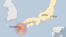 ญี่ปุ่นยกเลิกการเตือนภัยสึนามิแล้ว