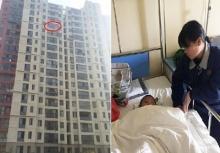 ปาฏิหาริย์!!เด็ก 3 ขวบตกตึก15 ชั้น แต่ไม่ตาย!!