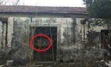 ความลับ 5 ปีถูกเปิดเผย!!ชาวบ้านได้ยินเสียงร้องจาก บ้านร้าง ทุกคืน พอเข้าไปเจออึ้งเลย