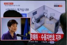 เปิดสภาพห้องขัง อดีตประธานาธิบดีเกาหลีใต้ ส้วมอยู่เหนือหัวนอน