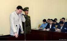 บริษัทนำเที่ยวชื่อดัง งดพาชาวอเมริกันเข้าเกาหลีเหนือ หลังเหตุนศ.ถูกคุมขังจนเสียชีวิต