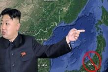 จริงหรือ!?เกาหลีเหนือขู่จมเกาะญี่ปุ่นไม่จำเป็นต้องมีประเทศนี้บนแผนที่โลก