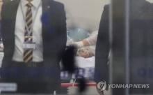 สุดระทึก! ทหารเกาหลีเหนือหนีทัพถูกเพื่อนยิงล้ม นาทีวิ่งเข้าเขตคั่นแดนเกาหลีใต้