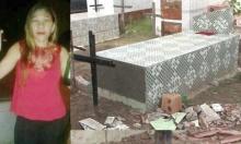 ญาติช็อก! เชื่อหญิงบราซิลถูกฝังทั้งเป็น ดิ้นรนอยู่ในโลง 11 วัน สุดท้ายต้องตายจริงๆ