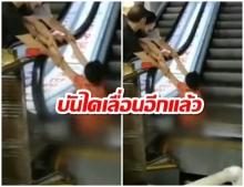 เหตุสลด! สาวนักช็อปห้างจีน โดนบันไดเลื่อนกินขา ต้องตัดทิ้งข้างหนึ่ง