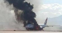 ระทึก!!! ไฟไหม้เครื่องบินบริติช กลางรันเวย์ อพยพผู้โดยสารออกหมดแล้ว